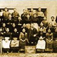 TTL im 19. Jahrhundert